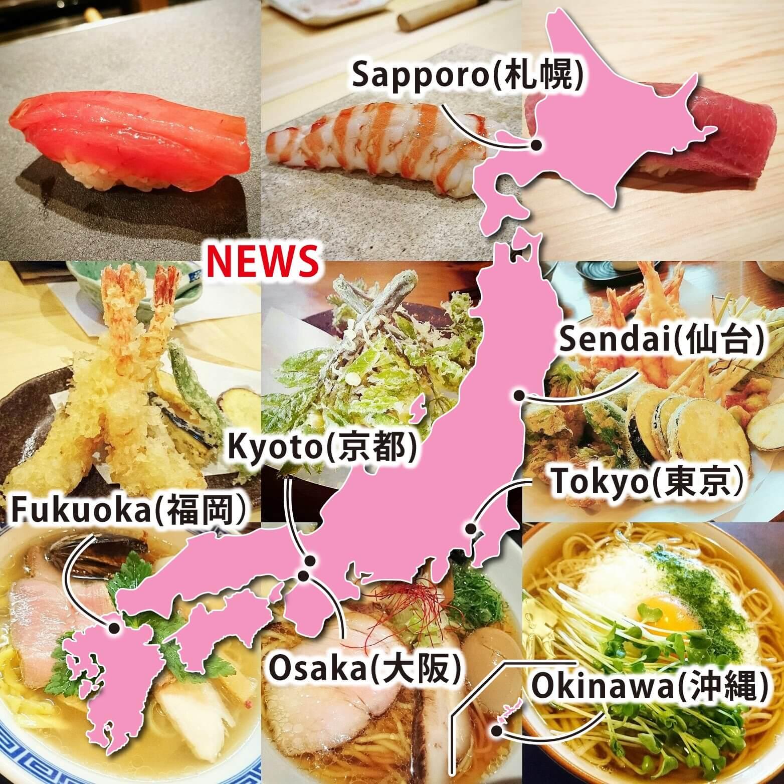 Japanese Foodie 🌸 Shiori